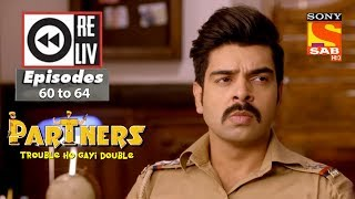 Weekly Reliv - Partners Trouble Ho Gayi Double - 19th Feb  to 23rd Feb 2018 - Episode 60 to 64