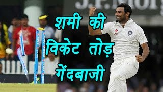 Mohammed Shami breaks stumps in two pieces | वनइंडिया हिन्दी
