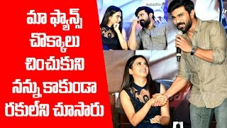 Our fans are watching only Rakul Preet Singh, not me in Pareshanura Song : Ram Charan | #Dhruva