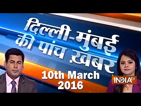Xxx Mp4 5 Khabarein Delhi Mumbai Ki 10th March 2016 India TV 3gp Sex