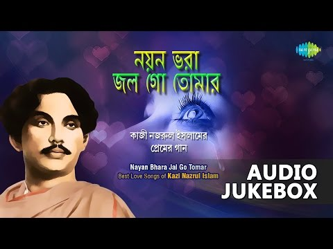 Xxx Mp4 Most Popular Bangla Sad Songs Of Kazi Nazrul Islam Old Bengali Audio Jukebox 3gp Sex