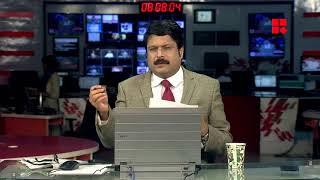 സ്വവര്ഗ്ഗ രതി കുറ്റകൃത്യമല്ലെന്ന് സുപ്രിംകോടതി; ന്യൂസ് നൈറ്റ് _Malayalam Latest news_Reporter Live