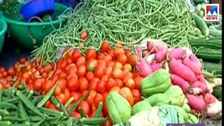 Food And vegetable price increse