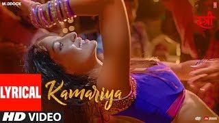 Lyrical :Kamariya Video Song | STREE |Nora Fatehi | Rajkummar Rao | Aastha Gill,Divya Kumar