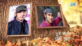 Shunnota Kazi Shuvo Kanika Bangla New Video Song 2017
