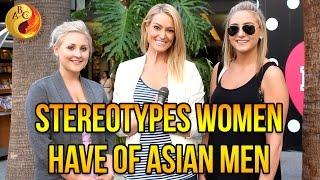 What Stereotypes Do American Women Have Of Asian Men (AMWF)? 美国女生对亚裔男生有哪些偏见? 한국 남성 의 고정 관념 미국 여성 유무