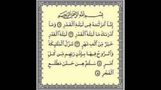 اللهم بلغنا ليلة القدر مع تحيات ياسر الشدوي