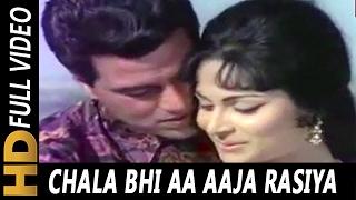 Chala Bhi Aa Aaja Rasiya | Lata Mangeshkar, Mohammed Rafi| Man Ki Anhkhen Songs | Dharmendra