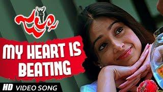 My heart is beating Video Song || Jalsa Telugu Full Movie || Pawan Kalyan , Ileana D'Cruz