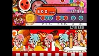 太鼓さん次郎 - LOVE B.B.B
