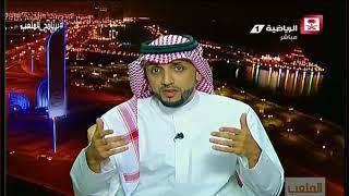 وائل النجار - ما وصل إليه الهلال لم يصل له نادي وسبق الخصخصة #برنامج_الملعب
