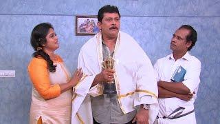 Thatteem Mutteem | Ep 212 - Arjunan's latest trick to get an award | Mazhavil Manorama