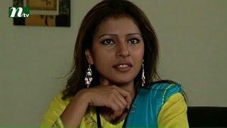 Romijer Ayna (Bangla Natok)   Srabonti Dutta Tinni, Pran Roy   Episode 29 l Drama & Telefilm