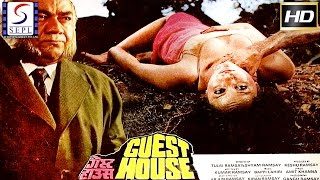 Guest House l Indian Crime - Thriller | Prem Krishan, Padmini Kapila l 1980