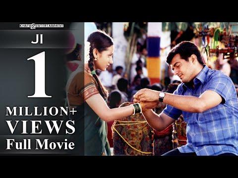 Xxx Mp4 JI Full Movie Ajith Kumar Trisha Charanraj Manivannan N Linguswamy Vidyasagar 3gp Sex