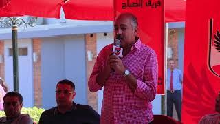 العامرى فاروق  من الإفطار الجماعي احتفالُا بالانتهاء من مشروع اللائحة