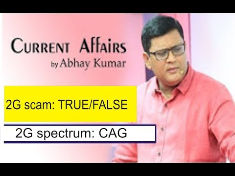 Xxx Mp4 2G Scam CAG REPORT│power Of Cag│what Is Cag│video On Cag│details Of 2g Scam│2g घोटाला│who Is Cag 3gp Sex