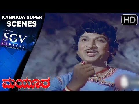Xxx Mp4 Rajkumar Flash Back Scenes Best Dialogues Kannada Super Scenes Mayura Kannada Movie Scene 18 3gp Sex