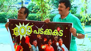 Thatteem Mutteem | Ep 190 - Arjunan's wet and soaked vishu | Mazhavil Manorama