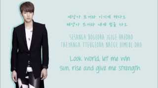 INFINITE- Last Romeo (Color Coded Han/Rom/Eng Lyrics)