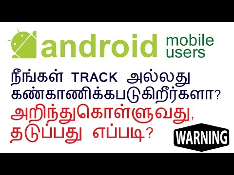 HOW TO KEEP YOUR ANDROID SAFE TAMIL ANDROID TRICKS