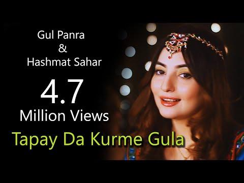 Gul Panra And Hashmat Sahar New Tapey Da Kurme Gula HD Song