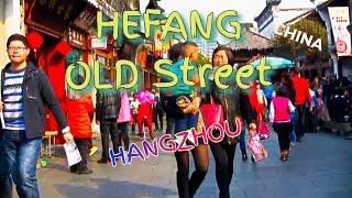 Old Hefang Street - Hangzhou, China (Kumar ELLAWALA)