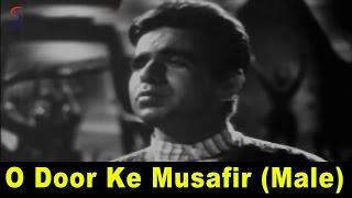 O Door Ke Musafir (Male) | Mohammed Rafi | Uran Khatola @ Dilip Kumar, Nimmi