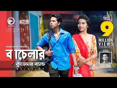Xxx Mp4 Bachelor Tasrif Khan Kureghor Band Bangla New Song 2018 Official Video 3gp Sex