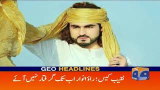 Geo Headlines - 09 AM - 04 February 2018