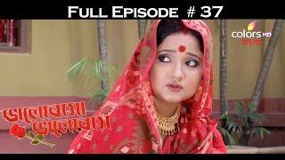 Bhalobasha Bhalobasha - 21st June 2016 - ভালাবাসা ভালাবাসা - Full Episode