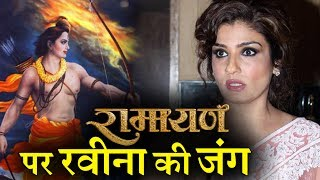 Why Raveena Tondon got Trolled for her Views on RAMAYANA ?   C4B