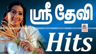 Sridevi Super Hit Songs  ஸ்ரீ தேவி 55  சிறந்த  பாடல்கள்