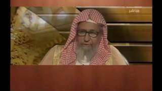 Comment améliorer son Tawhid,  Cheikh Fawzan