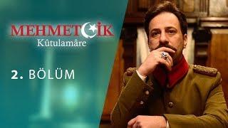 Mehmetçik Kûtulamâre 2. Bölüm
