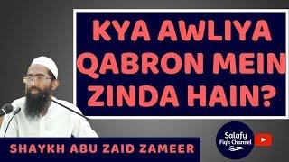 Kya Wali Awaliya apni Qabaro mein Zinda hai | Abu Zaid Zameer