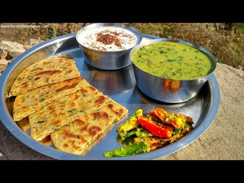 Traditional Indian Lunch Cooking in an Indian Village Vegetarian Food Recipes