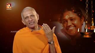 സന്ധ്യാദീപം - Ep: 16th Aug 18 | Lalithamritam | Amritam Gamaya | Bhagavatham | Sathyam Sanathana
