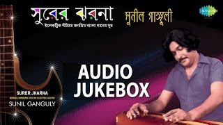 Best of Sunil Ganguly | Top Bengali Hits on Electric Guitar Jukebox