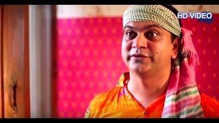 নাটক  চাকর ।     Bangla Comedy Natok  'CHAKOR ' Full HD 1080p । Bangla Funny Natok
