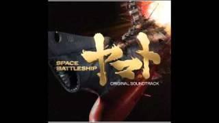 Space Battleship Yamato OST - Cosmo Zero Launch (2010 movie)