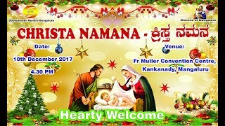 Christanamana 2017   Chandana TV - Diocese of Mangalore