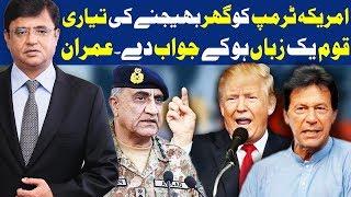 Dunya Kamran Khan Ke Sath - 23 Aug 2017 - Dunya News