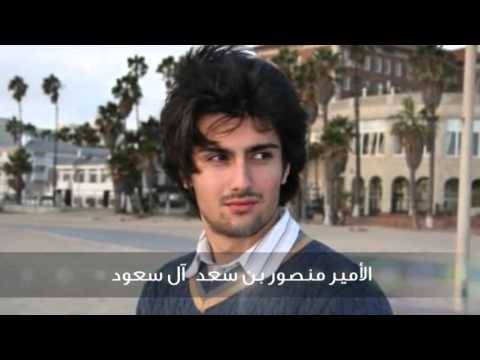 Xxx Mp4 شاهد الامراء العرب امراء السعودية والامارات والخليج في فيديو نادر 3gp Sex