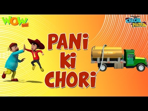 Pani Ki Chori - Chacha Bhatija - Wowkidz - 3D Animation Cartoon for Kids - As seen on Hungama TV
