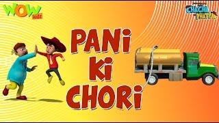 Pani Ki Chori - Chacha Bhatija - Wowkidz - 3D Animation Cartoon for Kids - As seen on Hungama TV
