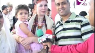 Eid Celebration and Film Premiere on Channel 9 in 2013 Report by Bitu Barua.