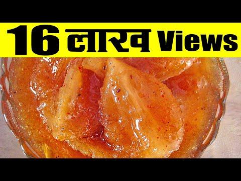 Lime Pickle Recipe In Hindi By Sonia Goyal - नींबू का अचार रेसिपी @ jaipurthepinkcity.com
