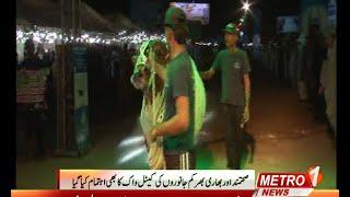 Karachi Cow Mandi Auguest 2016 CatWalk