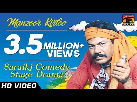 Manzoor Kirloo Saraiki Comedy Stage Drama Part 4 Official Video